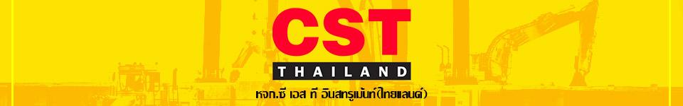 CST INSTRUMENT THAILAND