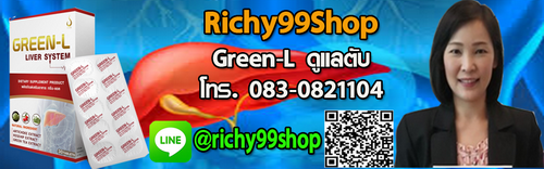 Richy99Shop1