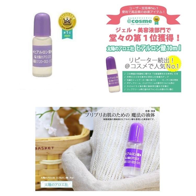 Pure Hyaluronic Acid เพียว ไฮยารูลอนจากญ๊่ปุ่น อันดับ 1 Cosme Japan
