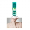 Balea Körperlotion BodyFIT Straffungs-Serum, 100 ml ครีมนวดคอ ต้นแขน หน้าอก