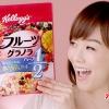 Kellogg Granola Half 1/2 จากญี่ปุ่น ขนาดบรรจุถุง 500 กรัม
