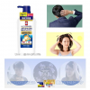 Medic Quick H Scalp Medical Shampoo แชมพูสำหรับผู้มีปัญหาคันหนังศีรษะ มีรังแค