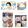 Rosette Cleansing paste เป็นคลีนเซอร์ทำความสะอาดผิวหน้าแบบครีมตลับ จากญี่ปุ่น