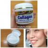 ครีมคอลลาเจน Mason collagen Cream USA 57 กรัม