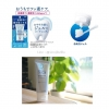 Lion Clinica Advantage Fluorine coat ยาสีฟันสำหรับใช้ก่อนนอน