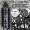 Deve Sumi Charcoal Cleansing Gel