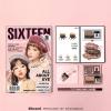 16 Brand Eye shadow Magazine อายแชโดว์ สุดฮิต จากเกาหลี