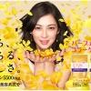 Asahi Premier Rich Collagen คอลลาเจนพรีเมี่ยม