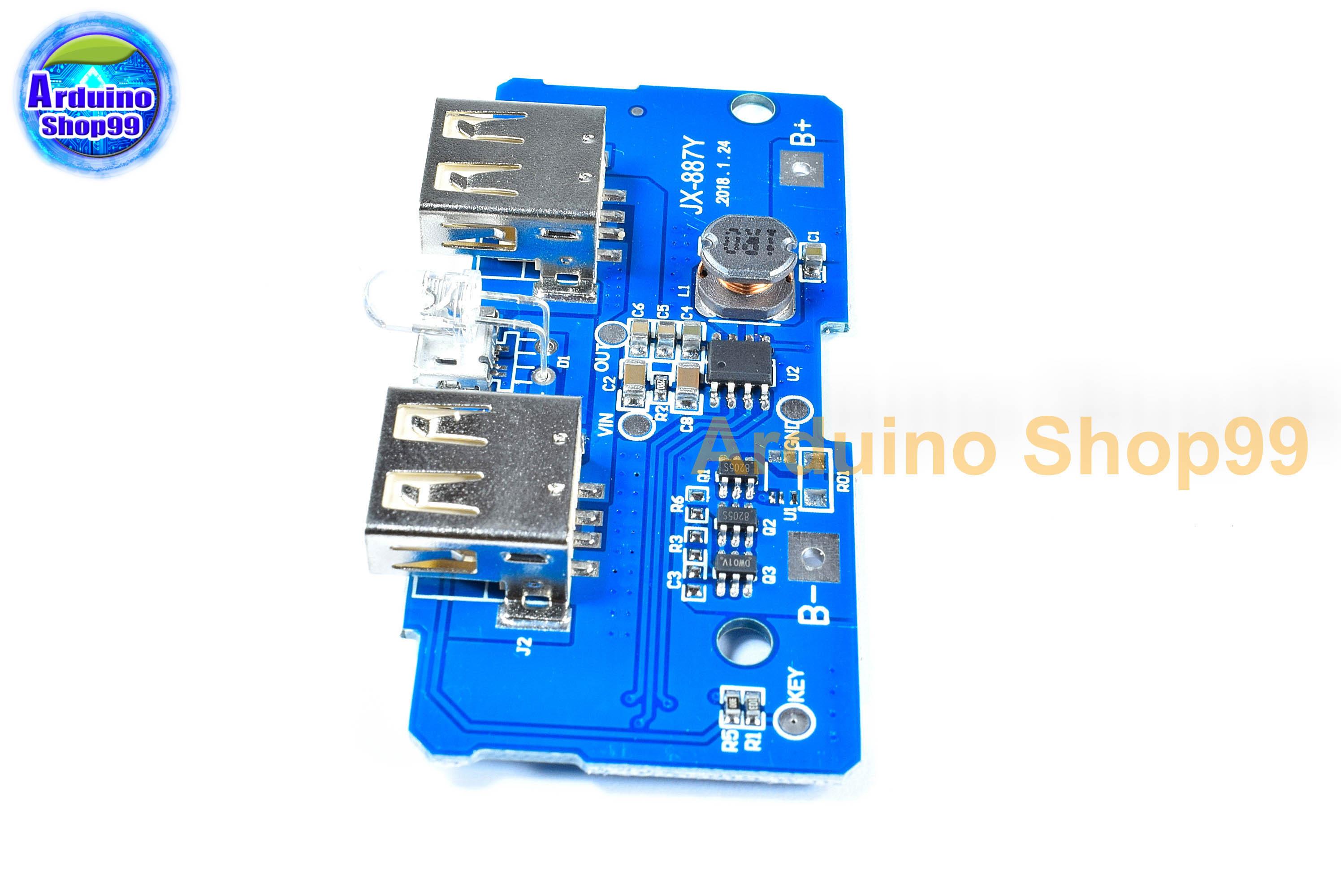 USB Lithium 3.7V Battery Charging Module 4.2V Boost Step Up 5V 9V 12V 24V