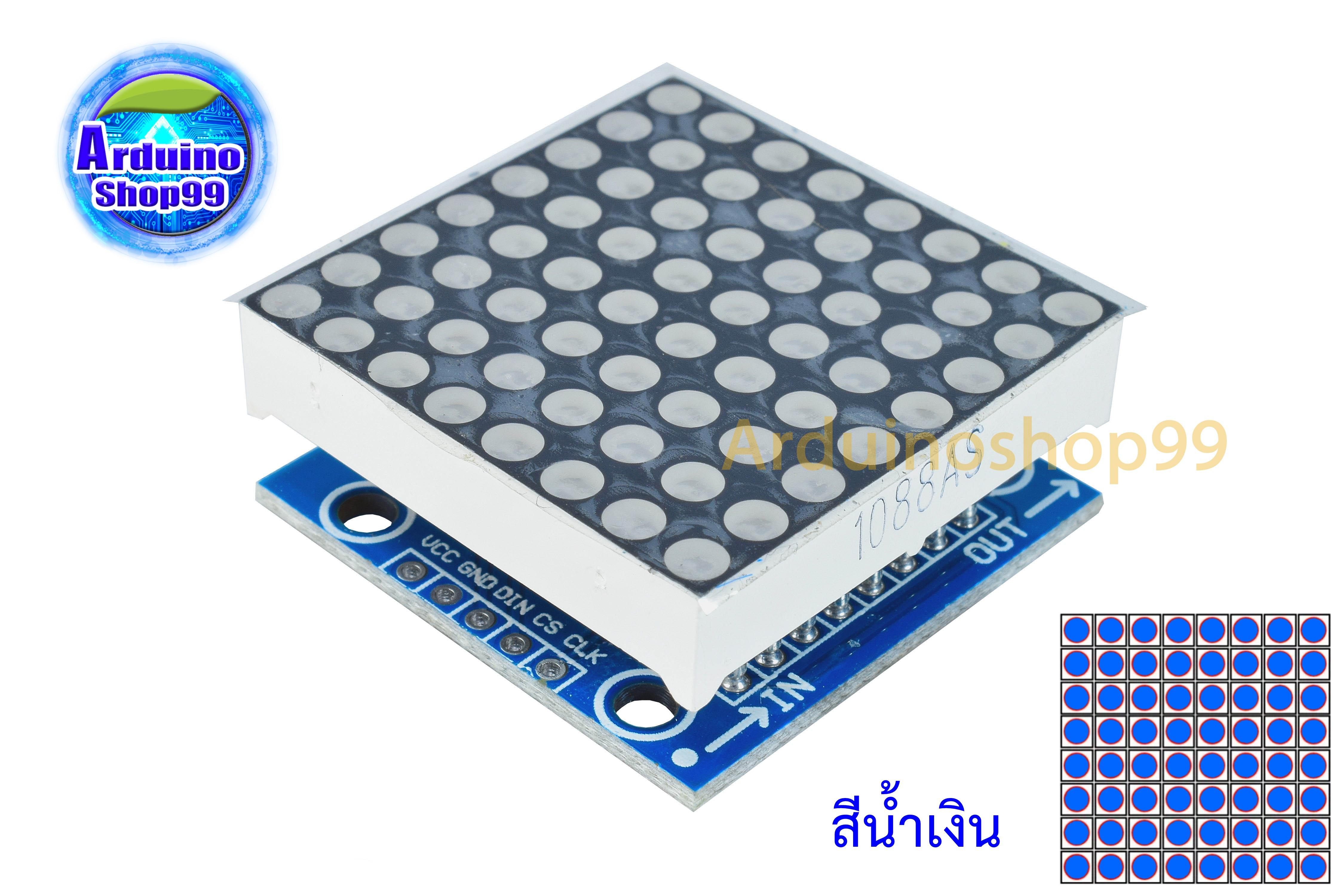 MAX7219 dot matrix module control module MCU control drive LED (สีน้ำเงิน)