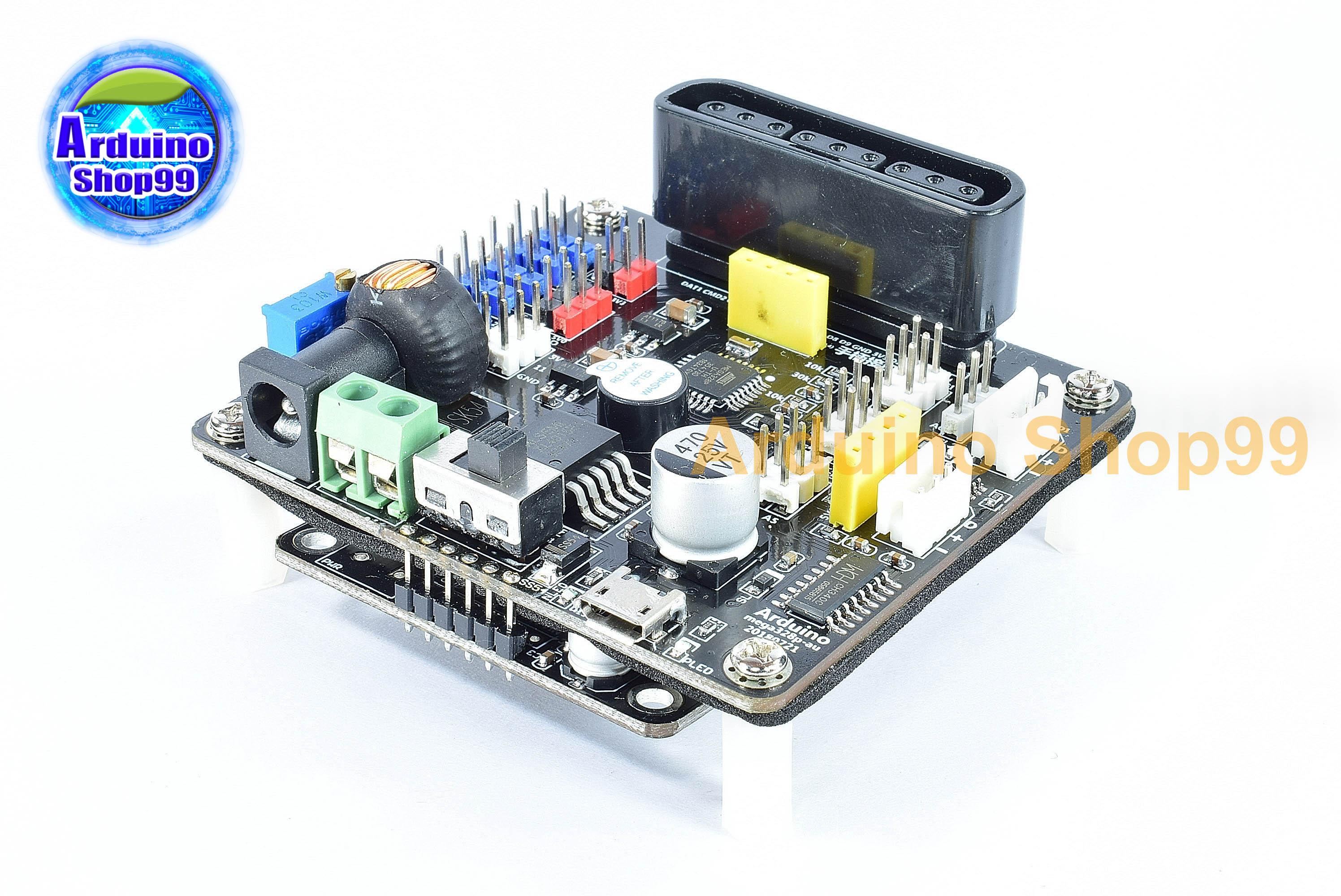 Fv 1 arduino